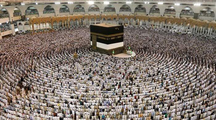 Sun to align directly over Holy Kaaba today