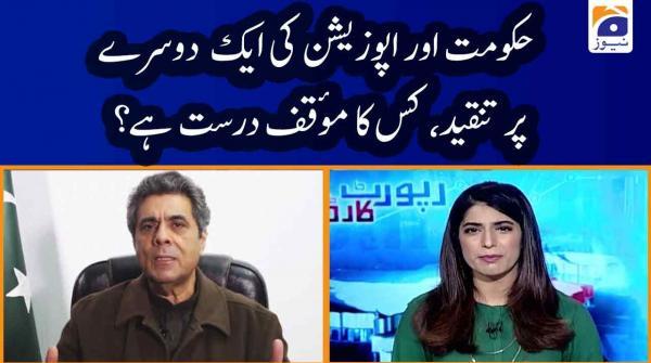 Hafeezullah Niazi | Govt Opposition criticism, kis ka moaqaf durust hai?