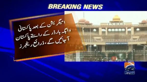 بھارت میں پھنسے پاکستانی وطن پہنچ گئے