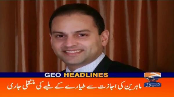 Geo Headlines 04 PM | 27th May 2020