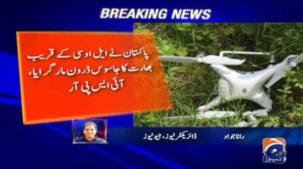 Pakistan Army shoots down Indian spy drone in Rakh Chakri sector along LoC