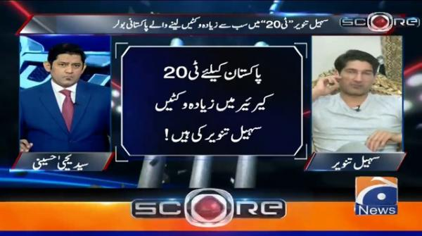 Score | Yahya Hussaini | 27th May 2020
