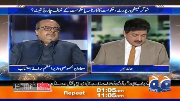 Capital Talk | Barrister Shahzad Akbar | 27th May 2020