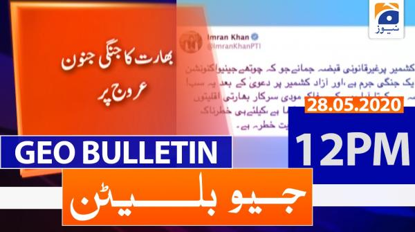 Geo Bulletin 12 PM | 28th May 2020