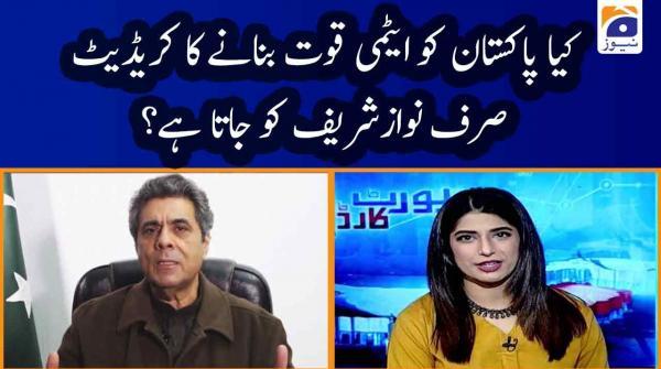 Hafeezullah Niazi | Kya Pakistan ko Atomic Power bananey ka credit sirf Nawaz Sharif ko jata hai?