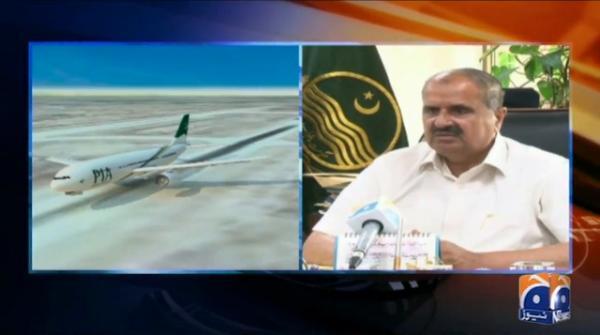 طیارہ حادثے کی  51  لاشوں کا ڈی این اے کرکے پروفائل تیارکرلیا،ڈاکٹر محمد اشرف طاہر