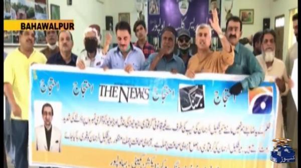 میرشکیل کی گرفتاری کے خلاف مختلف شہروں میں احتجاجی مظاہرے