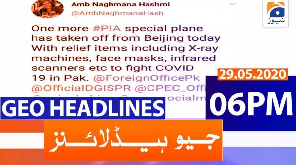 Geo Headlines 06 PM | 29th May 2020