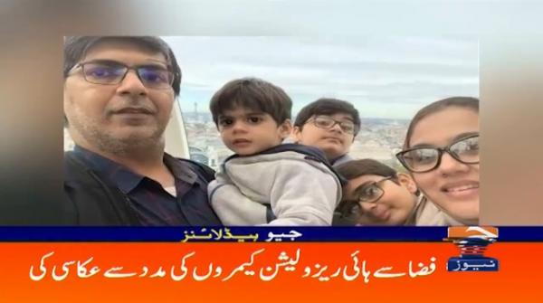 Geo Headlines 02 PM | 29th May 2020