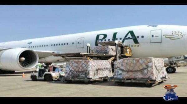 Plane leaves for Pakistan with medical aid from China