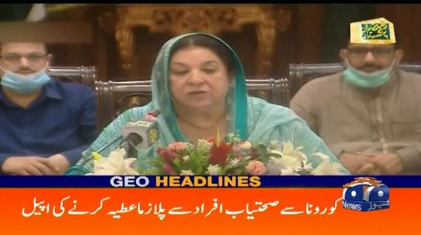 Geo Headlines 04 PM | 29th May 2020