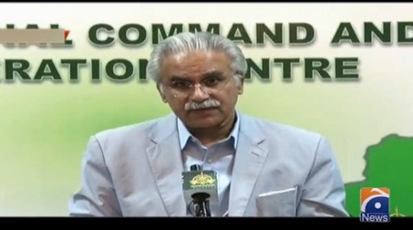 Dr Zafar Mirza says coronavirus cases and deaths are on the rise in Pakistan