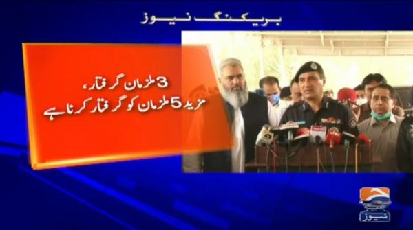 Nawab Shah: Additional IG Ghulam Nabi Memon's press conference