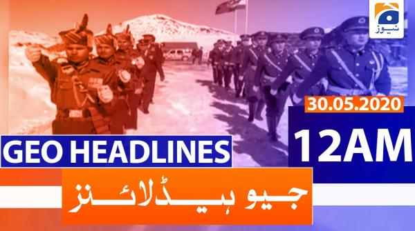 Headlines 12 AM | 30th May 2020