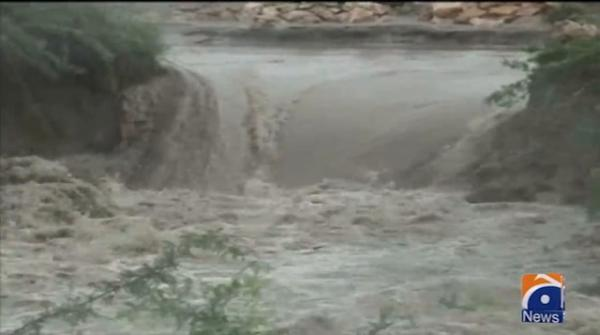 Rain in several districts of the country