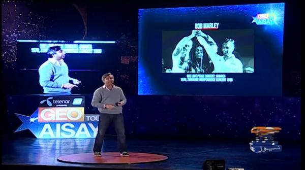 Dr. Taimur Rahman - Teacher, Musician & Activist - GEO Tou Aisay