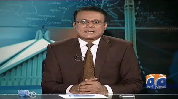 Geo Parliament with Arshad Waheed Chaudhry | 31st May 2020