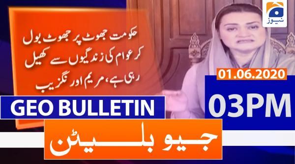 Geo Bulletin 03 PM | 1st June 2020