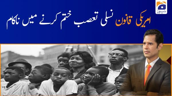 American Law Nasli Taasub Khatm Karne Main Nakaam!