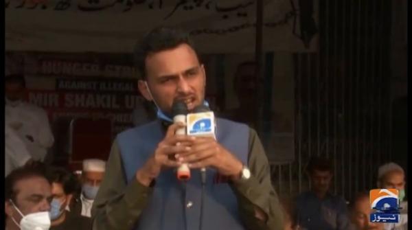 میرشکیل کی غیرقانونی گرفتاری کےخلاف جنگ راولپنڈی میں احتجاج