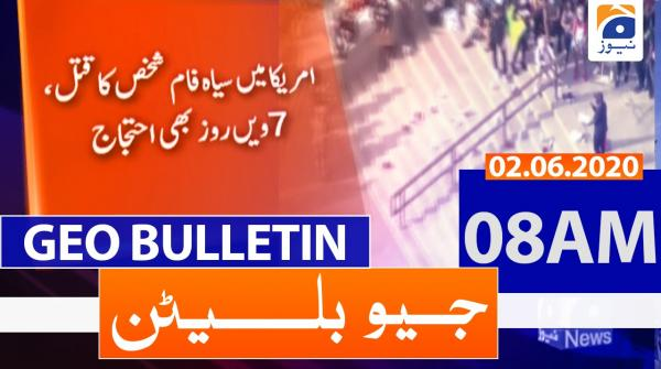 Geo Bulletin 08 AM | 2nd June 2020
