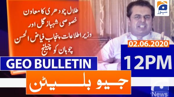 Geo Bulletin 12 PM | 2nd June 2020