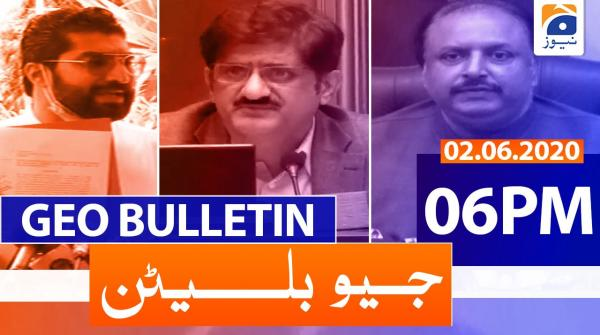 Geo Bulletin 06 PM | 2nd June 2020