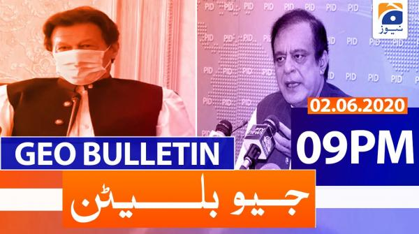 Geo Bulletin 09 PM | 2nd June 2020