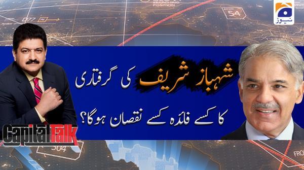 Capital Talk | Hamid Mir | 2nd June 2020