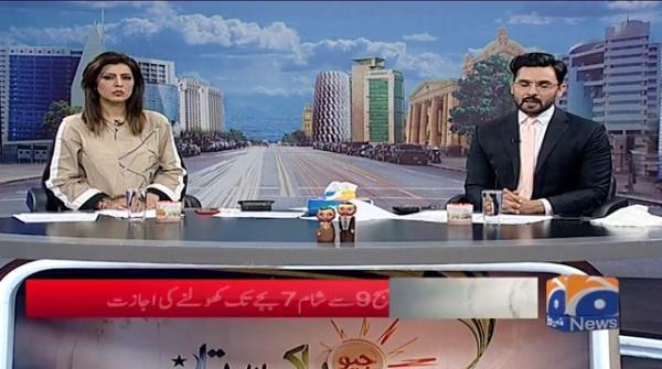 Balochistan Hukumat lock down Khatam kernay se Zayada Khush nahi