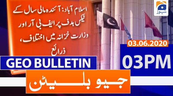 Geo Bulletin 03 PM | 3rd June 2020
