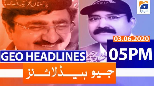 Geo Headlines 05 PM | 3rd June 2020