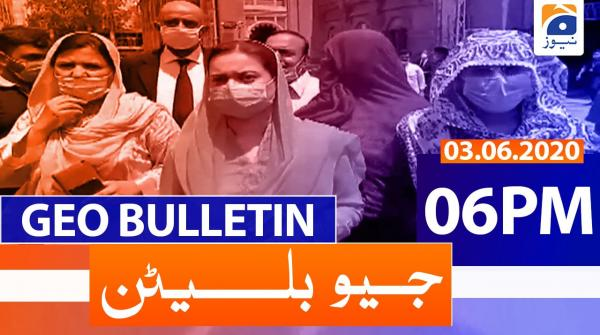 Geo Bulletin 06 PM | 3rd June 2020