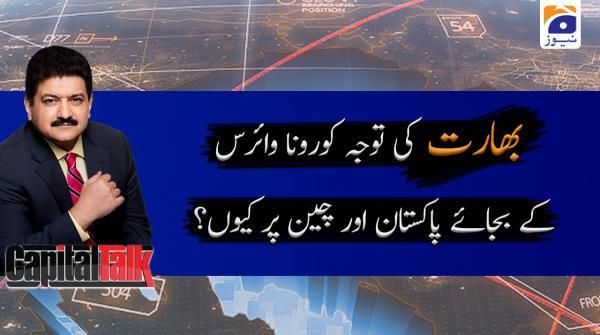 Capital Talk | Hamid Mir | 3rd June 2020