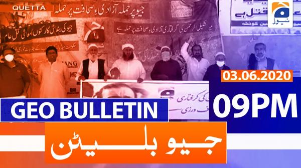 Geo Bulletin 09 PM | 3rd June 2020