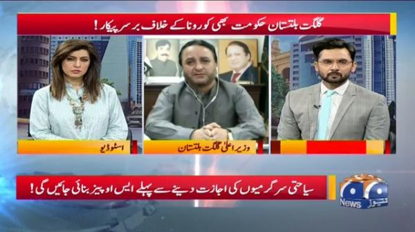 Gilgit Baltistan Hukumat bhi Corona k Khilaf Ber Sar-e-Paikaar