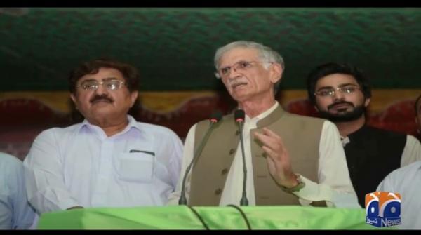 PTI MOPA Jamshed Uddin Kakakhel laid to rest