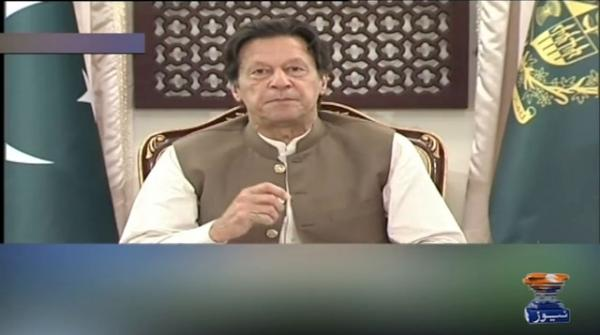 PM Imran chairs meeting to review COVID-19 situation