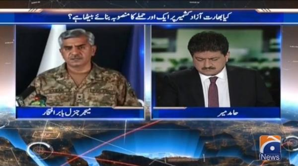 India should not play with fire: DG ISPR