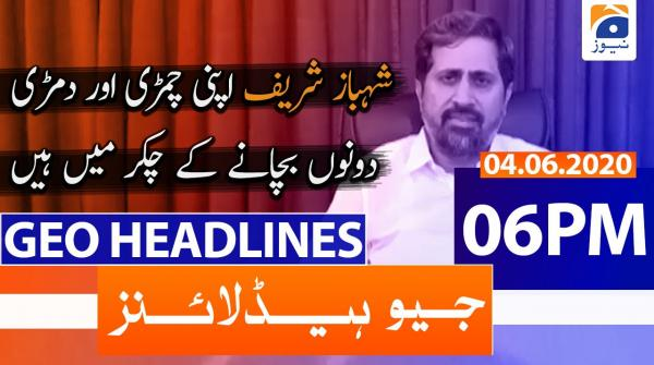 Geo Headlines 06 PM | 4th June 2020