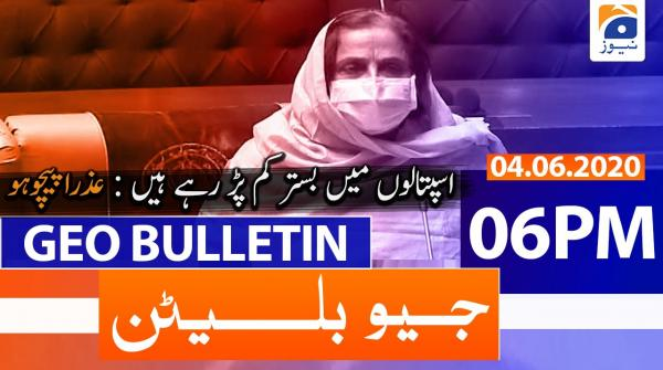 Geo Bulletin 06 PM | 4th June 2020
