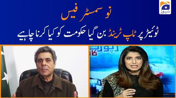 Hafeez Ullah | No Semester Fees – Tweeter Par Top Trend Ban Gaya, Hukumat Ko Kia Karna Chahiye?