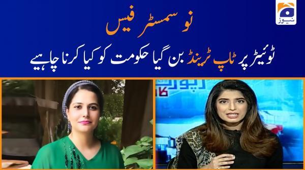 Mehmal Sarfaraz | No Semester Fees – Tweeter Par Top Trend Ban Gaya, Hukumat Ko Kia Karna Chahiye?