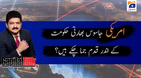 Capital Talk | Hamid Mir | 4th June 2020