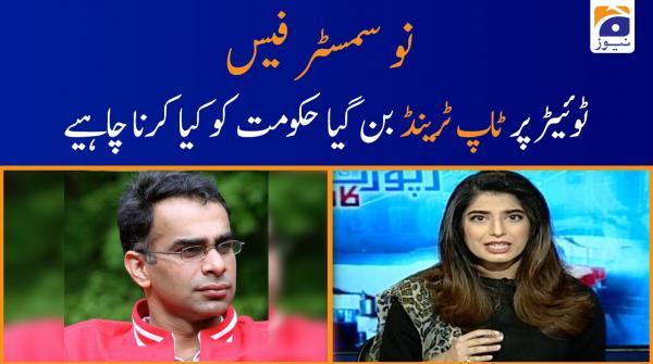 Babar Sattar | No Semester Fees – Tweeter Par Top Trend Ban Gaya, Hukumat Ko Kia Karna Chahiye?