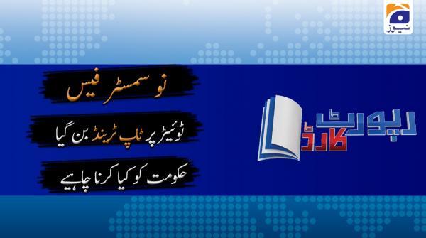 Report Card | Aleena Farooq Sheikh | 4th June 2020