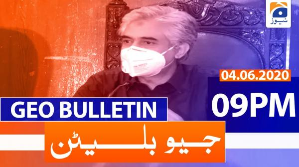 Geo Bulletin 09 PM | 4th June 2020