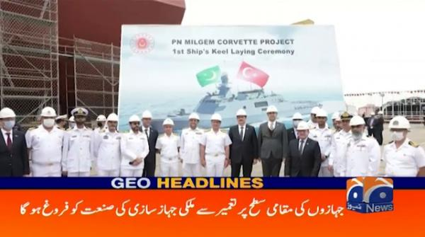 Geo Headlines 02 PM | 4th June 2020