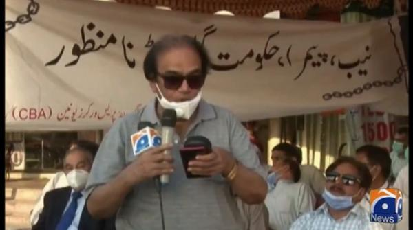 Protests against MSR's arrest in Rawalpindi entrees day 83