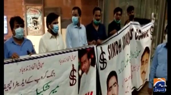Protest against MSR's arrest in Sindh Assembly